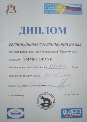 http://cs713.vkontakte.ru/u1408937/92984462/x_ab2ef494.jpg