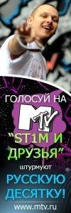 Stim Rulez, 8 ноября , Петрозаводск, id29320170