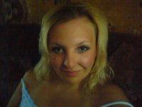 Ирина Минеева, 25 февраля 1985, Набережные Челны, id35141223