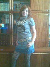 Анна Фисун, 30 июня 1991, Полтава, id38889768