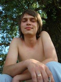 Максим Подпоренков, 31 августа , Измаил, id43054959