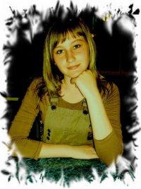 Лера Ушкова, 19 ноября 1997, Барнаул, id60448014