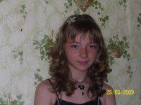 Дарья Симантьева, 8 января , Рыбинск, id68370906