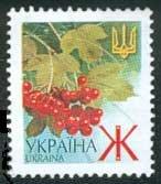 Rtgd Dfgb, 8 февраля 1993, Киев, id75329678
