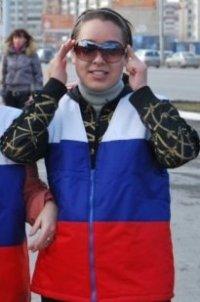 Ольга Янсубаева