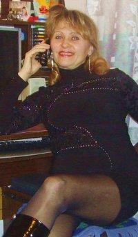 Людмила Гавриченко, 26 января , Санкт-Петербург, id87717371