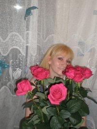 Марина Одуванчик, 25 апреля , Санкт-Петербург, id42961603