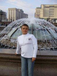Ирина Ларионова, 3 февраля , Пермь, id52904843