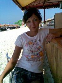 Екатерина Адамчук, 8 февраля 1993, Киев, id75329679