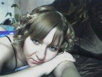 Светлана Зверева, 26 января , Балаково, id75365724