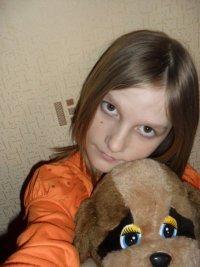 Кристина Белезнова, 8 октября 1998, Кумертау, id88209903