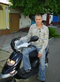 Максим Михалевский