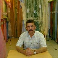 Юрий Марченко, 9 сентября , Екатеринбург, id45809763