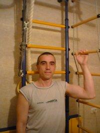 Вячеслав Герасимов, 11 декабря , Месягутово, id71965481