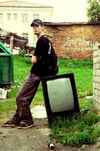 Артем Кендоскани, 6 сентября 1997, Псков, id92932698