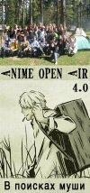 18-19 июля, Anime Open Air 4.0 (Ветер с Востока, СПб) Центральное событие лета!