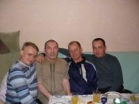 Дмитрий Никитин, 19 октября 1976, Самара, id103259771