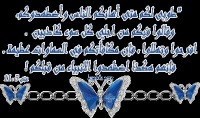 Khalled Mahfoud, id109760321