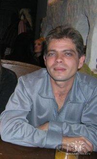 Александр Ганжул, 26 ноября 1974, Николаев, id25427018