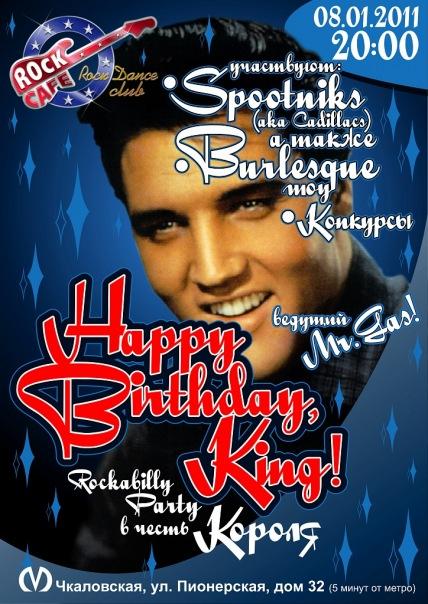 Happy Birthday King Elvis Presley! 08.01.11