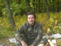 Сергей Колосовский, Новошахтинский