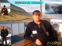 Александр Ланщиков, 18 августа 1967, Ейск, id40607887