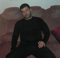 Карен Шагинян, Орел, id48920491