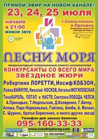 http://cs717.vkontakte.ru/u49910300/113784961/x_53415ed7.jpg