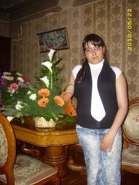 Susanna Avetisjan, 2 мая , Новосибирск, id104465408