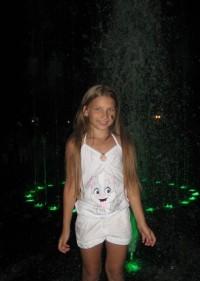 Анастасия Харченко, 17 июня 1998, Миргород, id51589249