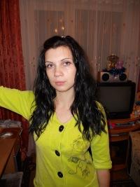 Анастасия Утова, 29 декабря , Ульяновск, id88800777