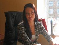 Ульяна Захарова, 7 октября , Москва, id73969586