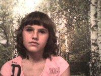 Криса Шевчук, 25 января 1989, Новоград-Волынский, id81421909