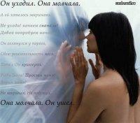 Юлия Бронникова, 9 марта 1982, Сургут, id1870448