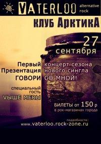 Gallery Alternative, 12 марта 1997, Нижний Новгород, id10466054