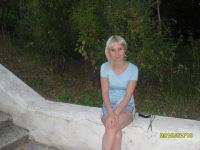 Лариса Новикова, 11 мая 1980, Ивано-Франковск, id106595862
