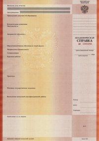 Настя Королева, 11 мая 1996, Казань, id39016444