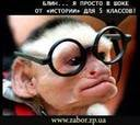 Змей Горыныч, 29 марта 1990, Москва, id72933895