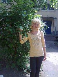 Юлия Жидкова, 20 января , Коломна, id98324946