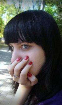 Татьяна Умрихина, 29 декабря , Москва, id24964534