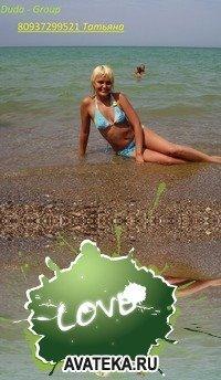 Татьяна Ковалёва, 26 августа 1994, Донецк, id43560247