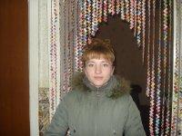 Светлана Хомяк(сысоева), 29 сентября 1984, Славск, id55472923