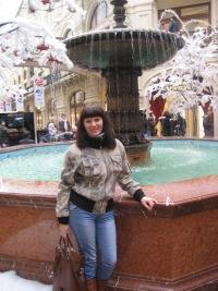 Екатерина Чистякова (трусова), Ростов-на-Дону, id111990467
