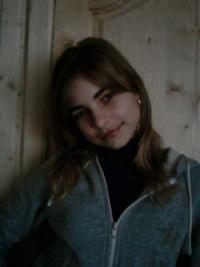 Ирина Езерская, 12 июня 1986, Новосибирск, id125230831