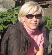 Елена Дробышева, 19 августа 1974, Барнаул, id128497339