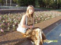Елена Петрова, 23 декабря 1983, Ростов-на-Дону, id16600862