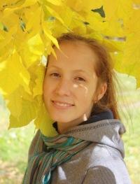 Женя Залялова