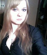 Julia Pro, 19 марта , Красноярск, id120254664