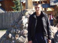 Андрей Кочетов, 24 октября , Луганск, id57046895