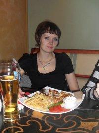 Алёна Лаврова, 10 июня 1980, Санкт-Петербург, id70691899